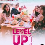 Permalink to Red Velvet 初出演リアリティ番組「Red VelvetのLEVEL UP PROJECT シーズン1」dTVにて本日より配信スタート!